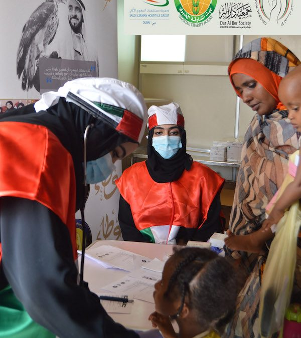 Sheikha Fatima Global Humanitarian Campaign launches mobile clinics, field hospital for women, children in Sudan
